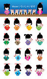 Japanese doll girl Maneki Neko set Stock Photo