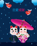 Japanese doll wear Maneki Neko love umbrella. This illustration is drawing abstract sky drop tear, male doll holding umbrella protection and female doll care Royalty Free Stock Photos