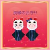 Japanese doll wear Maneki Neko pair love card Stock Photography