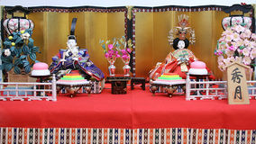 Japanese Dolls. Used for a festival for girls stock images