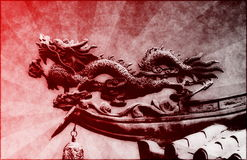 Japanese Dragon Stock Image