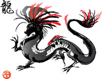 Japanese Dragon drawing. Artistic Japanese Dragon drawing in oriental style Royalty Free Stock Photos