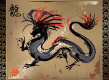 Japanese Dragon drawing. Artistic Japanese Dragon drawing in oriental style. Hieroglyph means Dragon Royalty Free Stock Photography