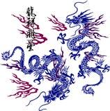 Japanese dragon. I designed an Oriental dragon Royalty Free Stock Photo