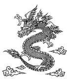 Japanese dragon. I designed an Oriental dragon Stock Photo