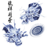 Japanese dragon Royalty Free Stock Photo