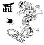 Japanese dragon tattoo set3 Stock Images