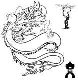 Japanese dragon tattoo set1 Royalty Free Stock Photo