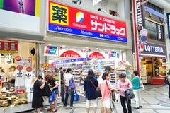 Japanese drug store Royalty Free Stock Photography