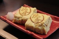 Japanese egg roll. Served in Japanese restaurant Royalty Free Stock Image