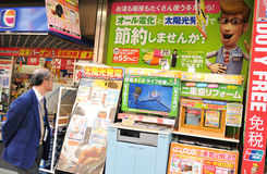 Japanese electronics shop. Toyko, Japan - 28 December, 2011: Shopping for electronics in Akihabara, a major shopping area in Tokyo Stock Image