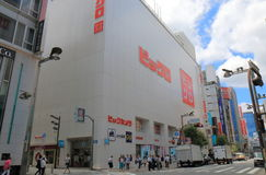 Japanese electronics shop Tokyo Japan. Bikkuro shopping mall in Shinjuku Tokyo Japan. Bikkuro is a shopping mall which combines Bic Camera and Uniqlo Royalty Free Stock Images