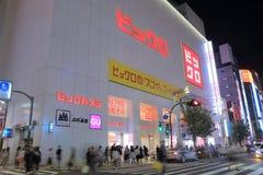 Japanese electronics shop Tokyo Japan Stock Photos