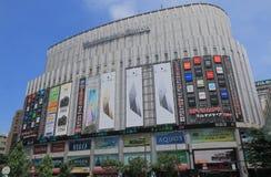 Japanese electronics store Akihabara Tokyo. Royalty Free Stock Photography