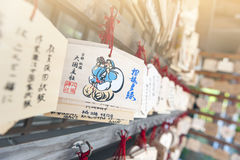 Japanese Ema or small wooden votive plaques hanging up at a shrine Royalty Free Stock Photos