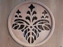 Japanese Emblem Wood Carving Royalty Free Stock Photography