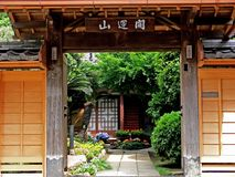 Japanese entrance. Entrance to a japanese garden and house royalty free stock photos
