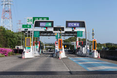 Japanese expressway toll stop including pre paid ETC Stock Photography