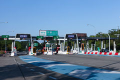 Japanese expressway toll stop including pre paid ETC Stock Image