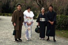 Japanese family Royalty Free Stock Photo