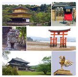 Japanese famous place collage Stock Photo