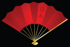 Japanese fan. Vector illustration of a japanese fan Royalty Free Stock Photo