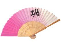 Japanese fan on white background Royalty Free Stock Photos