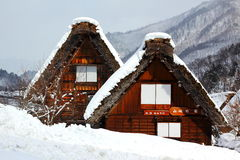 Japanese farm house - excotic Japan winter - Shirakawago - straw house Royalty Free Stock Photo