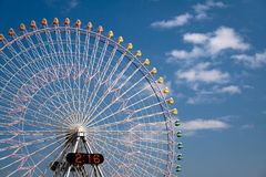 Japanese Ferris Wheel. Detail shot of a ferris wheel in Yokohama, Japan on a beautiful bright summer day royalty free stock photos