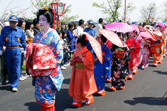 Japanese Festival. In Tsubame, Niigata Prefecture, Japan Stock Photos