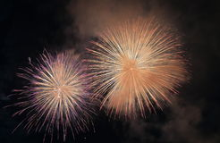 Japanese fireworks summer festival Kanazawa Japan Royalty Free Stock Image