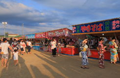 Japanese fireworks summer festival Kanazawa Japan Royalty Free Stock Image