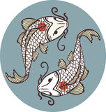 Japanese fish Stock Images