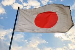 Japanese Flag. Waves in the wind Stock Photography