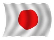 Japanese flag. Japanese national flag in wave shape Royalty Free Stock Photos