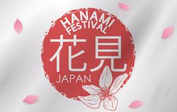 Japanese Flag with Circle and Cherry Flower for Hanami Festival, Vector Illustration. Japanese flag with circle and cherry flower in brushstrokes and hand drawn Royalty Free Stock Photography