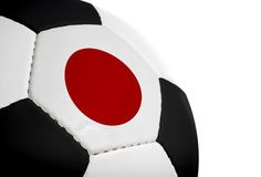 Japanese Flag - Football Royalty Free Stock Photography