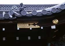 Japanese floral gold in wood decoration architecture. Background stock photo