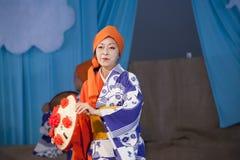 Japanese Folk Dance Institute at Brooklyn Botanic Garden Stock Images