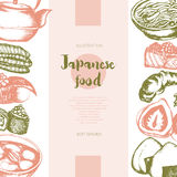 Japanese Food - color hand drawn postcard, banner. Japanese Food - color vector hand drawn postcard, leaflet, banner with copy space. Realistic sushi, ramen Royalty Free Stock Photos