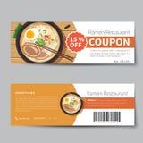 Japanese food coupon discount template Royalty Free Stock Photos