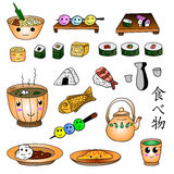 Japanese food cute colored doodle VECTOR set with inscription in Japanese language: `Tabemono` `Food` . royalty free illustration