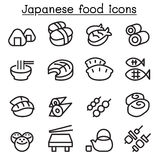 Japanese food icon set in thin line style. Illustration Royalty Free Stock Photo