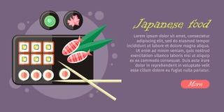 Japanese Food Illustration web Banner. Japan Sushi Royalty Free Stock Photo