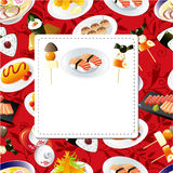 Japanese food menu Royalty Free Stock Photo