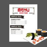 Japanese food menu Stock Photography