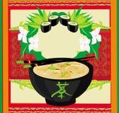 Japanese food menu - vintage card Stock Photos