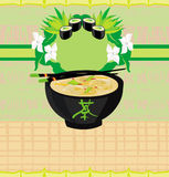 Japanese food menu - vintage card Royalty Free Stock Images