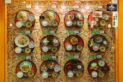 Japanese Food Model Royalty Free Stock Image
