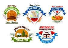 Japanese food restaurant emblems Stock Photos